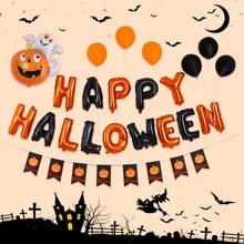 Bat Pumpkin Spide Halloween Balloon & Garland Set Black Cat Party Diy Decoration Kid Gift