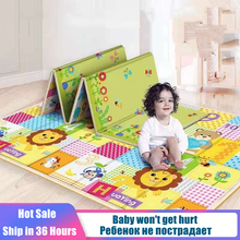 Foldable Baby Play Mat Crawling Carpet XPE Puzzle Toys for Children Soft Floor Room Decor Activity Pad Gym Kids Rug Non-toxic