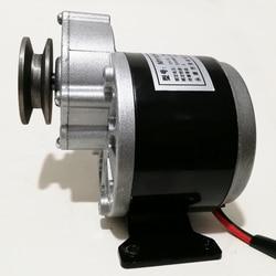 12V250W Brushed A-shaped Pulley Reducer 12V250W Haocheng (JX) 1016Z DC Motor