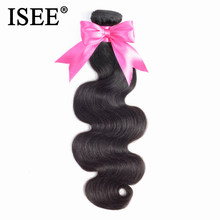 ISEE HAIR Brazilian Body Wave Hair Bundles 100% Remy Human Hair Extension Natural Color 1 Bundles Body Wave Hair Weaves(China)