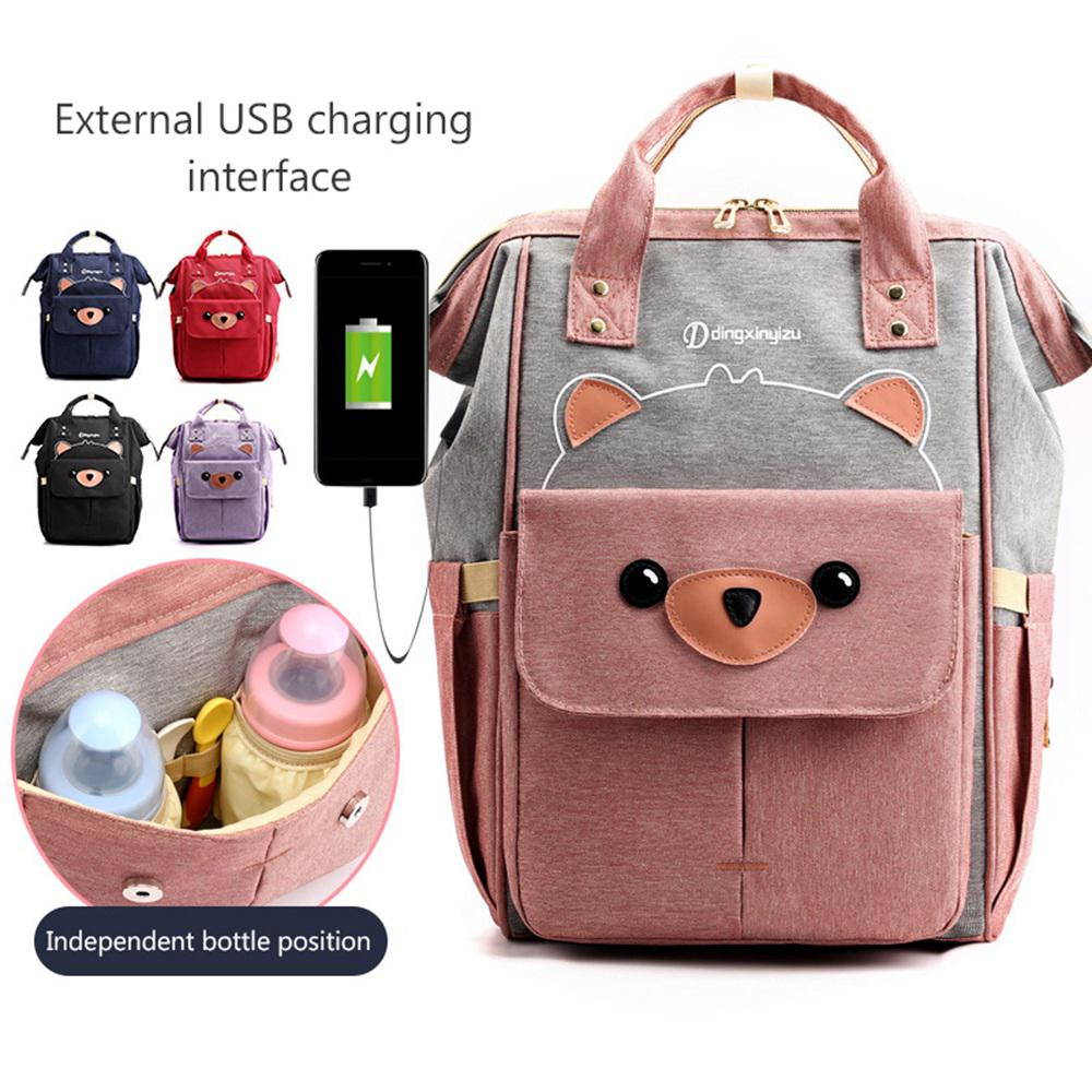 Cute Bear Multi Function Mummy Diaper Bag Large Capacity Nylon Waterproof Nappy Bags Baby Care Diapering Bag with Stroller Belt in Diaper Bags from Mother Kids