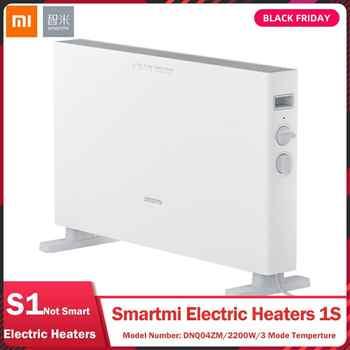 Original Xiaomi Mijia Smartmi 3 Mode Electric Heaters 1S for Home Fast Convector Mi Handy Fan Wall Warmer Radiator Silent - Category 🛒 Consumer Electronics
