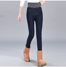 Womens Skinny Autumn and Winter New Type 2019 Thicker Jeans Golden velvet jeans elastic high waist trousers