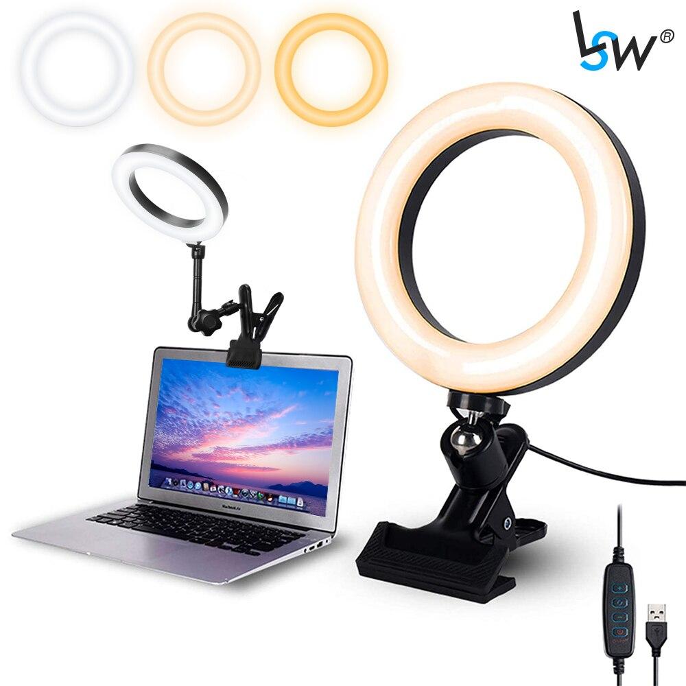 Anillo de luz de Selfie para computadora portátil escritorio Youtube, lámpara de anillo Kit de iluminación de videoconferencia con trípode soporte de teléfono Clip en