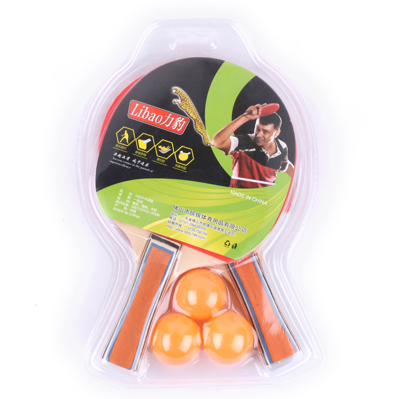 Two-Beat Three Balls Training Beginners Students Inverted Rubber On Both Sides Table Tennis Racket Inverted Rubber On Both Sides