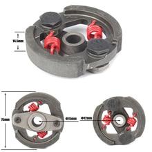 Heavy Duty 2 Stroke Mini Moto Clutch Pad 43cc 47cc 49cc Engine Pocket Dirt Bike ATV Quad Crosser 4 Wheeler 2 spring