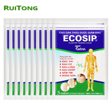 50Pcs/lot Vietnam Ecosip Herb Plaster Treatment Osteoarthritis Bone Yperplasia Self Adhesive rheumatism Pain Relief Patch