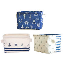 navy simple Cosmetic Storage Box Zakka Bag Organiser Foldable Container Basket cajas organizadoras