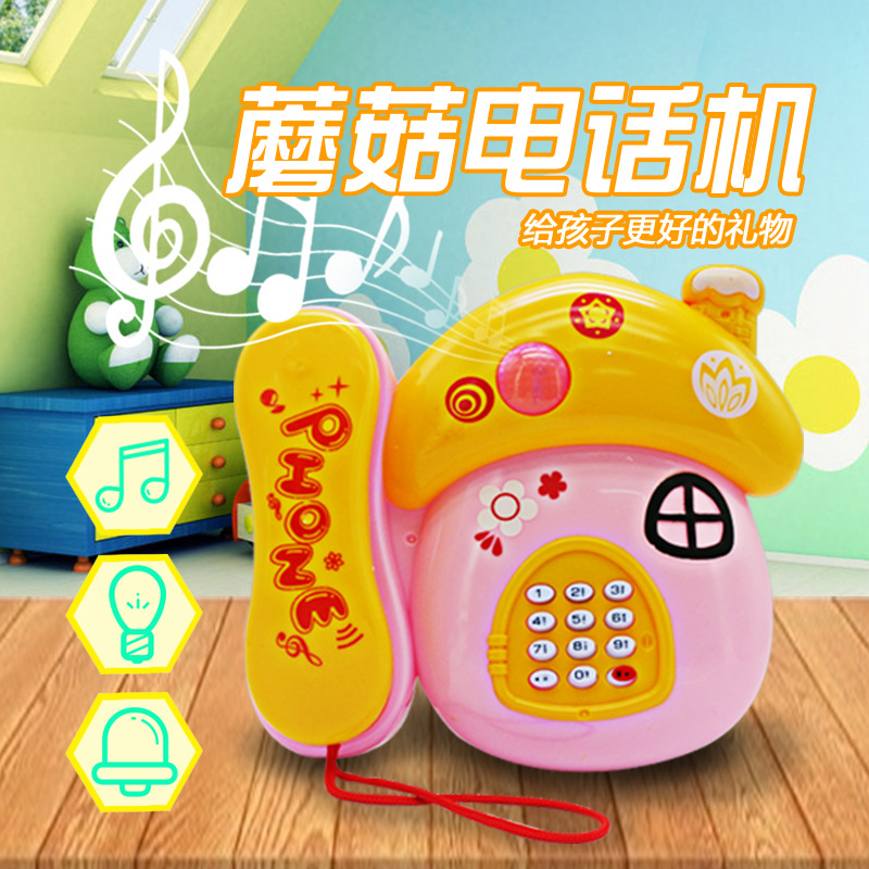Infants Light Phone CHILDREN'S Toy Music Phone Set Baby Educational Toy 1-2-3-Year-Old GIRL'S And BOY'S