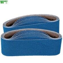 915X100 машина для изготовления абразивных лент из нержавеющей стали, плавленый циркониевый корунд синий абразивный ремень из нержавеющей стали только A