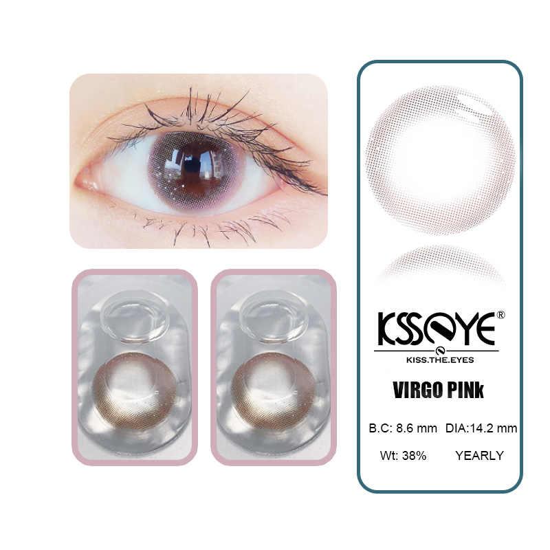 Bigsale 2 sztuk/para 4 Tone Series kolorowe soczewki kontaktowe do oczu kolorowe soczewki oczu kolorowe soczewki kontaktowe piękny uczeń