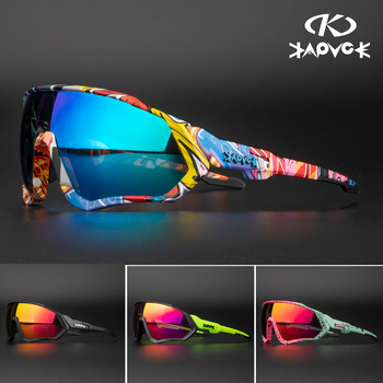 Jazda na rowerze okulary przeciwsłoneczne Mtb spolaryzowane sportowe okulary kolarskie gogle rowerowe górskie okulary rowerowe męskie damskie okulary rowerowe tanie i dobre opinie kapvoe CN (pochodzenie) UV400+ photochromic + polarized lenses 55mm cycling glasses MULTI 136mm Z poliwęglanu Unisex TR-90