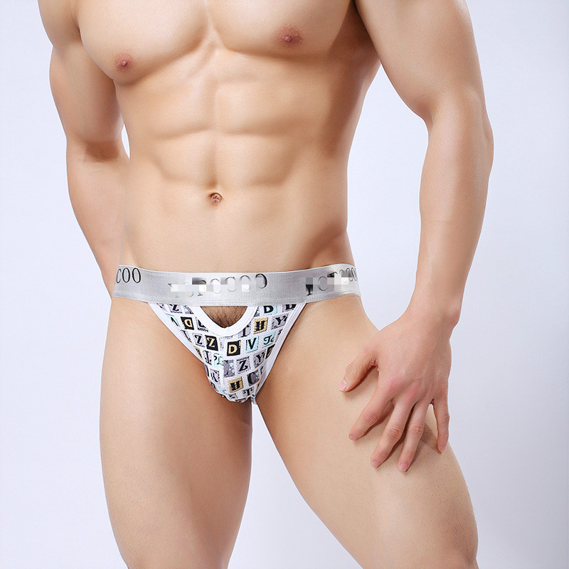 Men's Ice Silk Breathable Seamless Underwear Sexy Double Underwear G-Strings & Thongs Mens Briefs Sexy Buttocks Hollow Thong