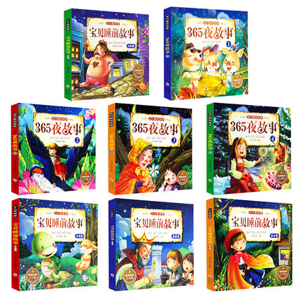 8 Book/set Kids Children Early Eudcation Book 365 Night Stories &  Baby Short Story Book With Pinyin