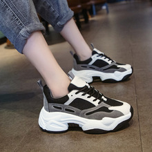 Light Women Shoes 2019 New Chunky Sneakers For Vulcanize Casual Fashion Dad Shoe Platform Basket