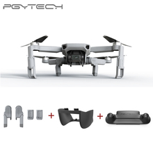 PGYTECH 3 قطعة ل DJI Mavic مصغرة الهبوط والعتاد تمديد + التحكم عن بعد الحرس عدسة Gimbal هود