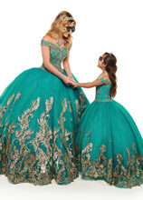 Glitter Green Beading Organza Ball Gown Quinceanera Dresses 2021 off Shoulder Prom Party Dress Vestidos De 15 Anos Gold Lace