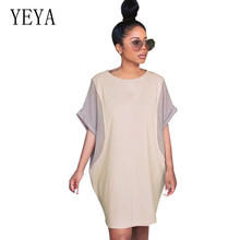 YEYA Casual Summer Patchwork Short Sleeve O-neck Loose Dress Women Elegant Fashion Leisure Holiday Occasion Femme Vestidos Mujer