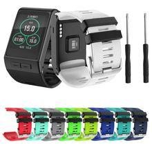Silicone Watch Band Sport Wrist Strap Bracket Replacement for Garmin Vivoactive HR Smart Accessories