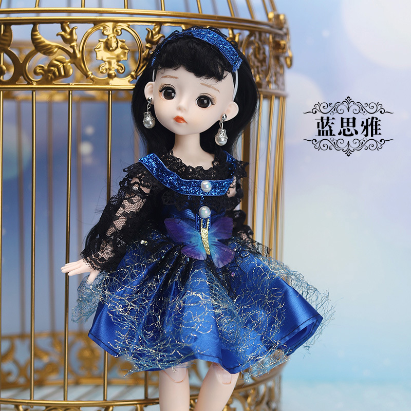 12 Inches Princess 30cm Joints BJD Suit Series Doll Toys for Girls Children Birthday Christmas Gifts 12