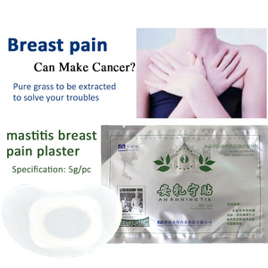 Image 4 - 20 Pieces huaxin breast plaster relief  Breast lump Breast hyperplasia chornic mastitis plaster