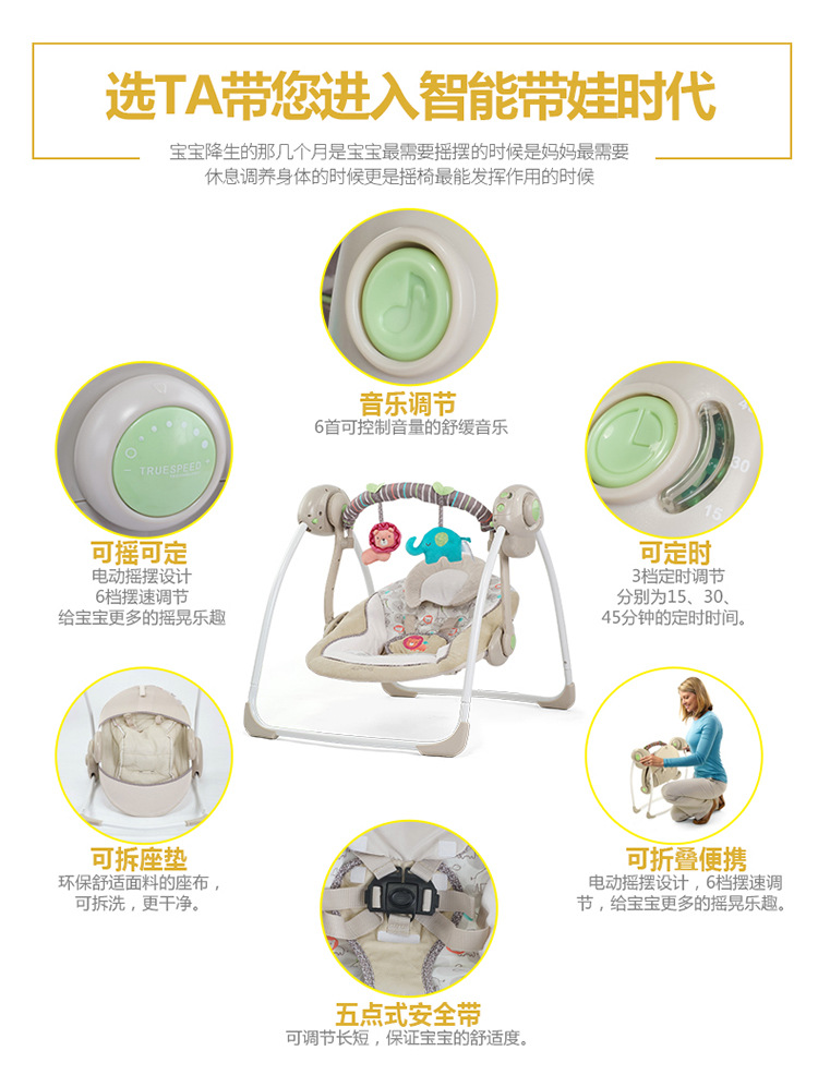 H5018e8d6df844977aea04f3f63088a7aC Newborn Gift Multi-function Music Electric Swing Chair Infant Baby Rocking Chair Comfort Cradle Folding Baby Rocker Swing 0-3Y