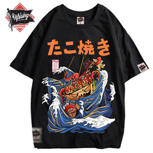 T Shirts Streetwear Tshirts Cartoon Short Sleeve Casual Summer Cotton Men Hip Hop Print O-neck 2020 Japanese Harajuku Top