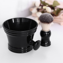 2pc/set Beard Home Travel Lightweight Men Gift Portable Face Cleaning With Soap Bowl Shaving Brush Multifunction Black