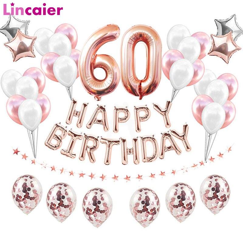 Воздушные шары из фольги под розовое золото, 60 лет