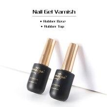 Contigo Latest 15ml Rubber Base and Top Thick Nail Base Coat Soak off UV Gel Varnish Semi-permanent Gellak For Nails Art Big Gel
