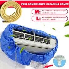 Крышка для кондиционера, инструмент для мытья, настенный защитный чехол для чистки кондиционера, пылезащитный чехол, инструмент для чистки,...