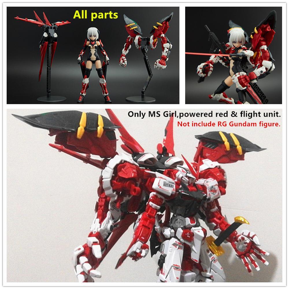 FM Future model MS Girl powered red Flight unit for Bandai RG 1/144 Astray red frame Gundam DF007
