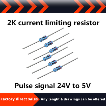 Factory direct current limiting resistor 1/4W 2K pulse signal 24V changed to 5V stepper motor connected with PLC image