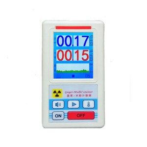 Счетчик Измеритель ядерной радиации личный дозиметр детектор «под мрамор» детектор ядерной радиации с экраном дисплея TP-0359