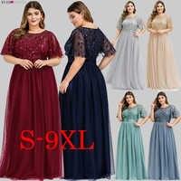 Grande taille paillettes robes de soirée longue jamais jolie a-ligne o-cou Tulle élégant formel robes de soirée Vestido Noche Elegante 2020