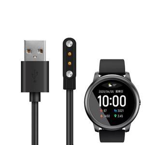 Cargador de muelle Smartwatch, Cable de carga USB magnético, Cable de Base para Xiaomi Haylou Solar LS05 LS02 LS01, reloj deportivo inteligente