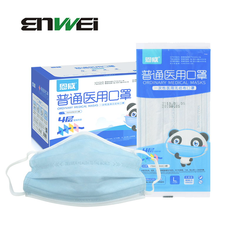 Layer Disposable Anti-dust 4 Pcs Mask Activated topivot 5 Pm2 50