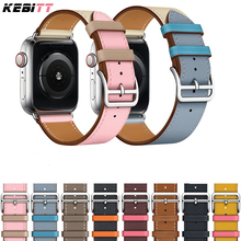 KeBitt leather single tour bands for apple watch series 5 4 3 2 1, iwatch5 replacement band soft strap  belt iwatch 40 44mm