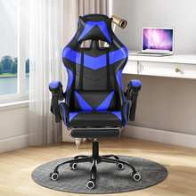 Computer-Gamer Chair Lifting-Desk-Chair Ergonomic Office-Swivel Gaming Home Lying-Footrest