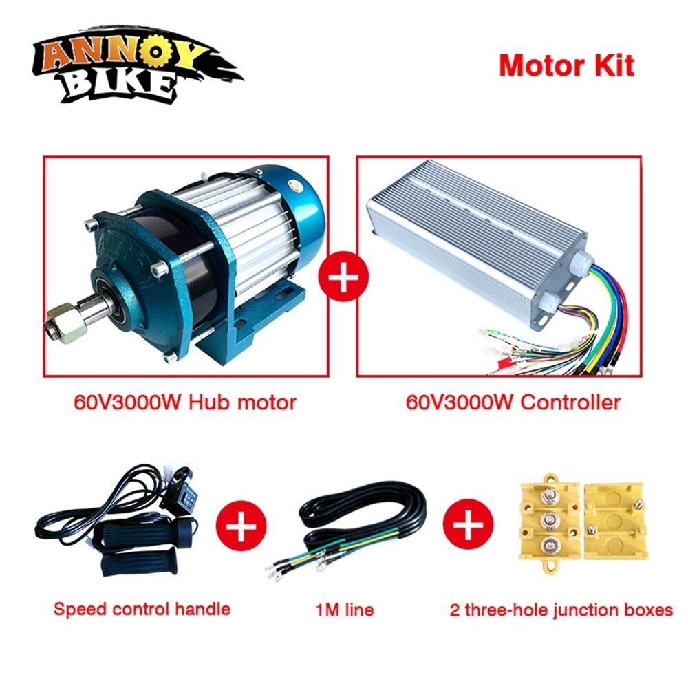 60V3000W трицикл безщеточный Шестерни BLDC hub двигателя постоянного тока e велосипед мотоцикла изменить DIY kit