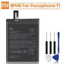 シャオマイルオリジナル交換バッテリーBM4E xiaomi mi pocophone F1本物電話バッテリー4000mah