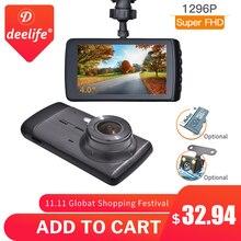 Deelife kamera na deskę rozdzielczą kamera samochodowa Full HD 1080P napęd wideorejestrator rejestrator Auto Dashboard 1296P podwójny Dashcam czarny DVRs Box