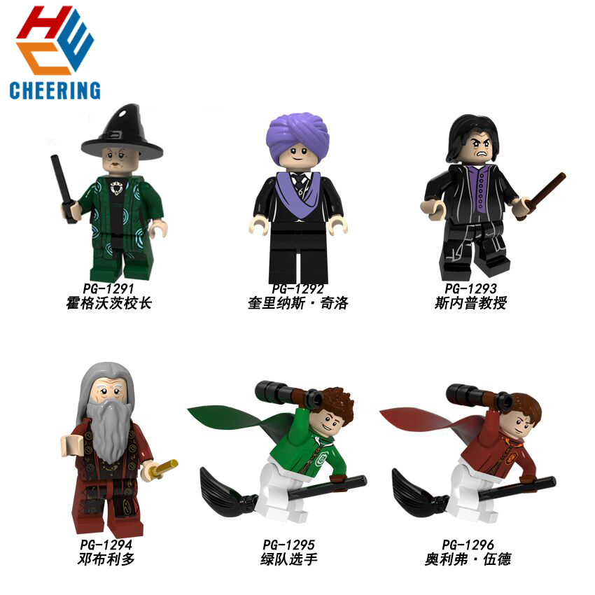 Single Sale Building Blocks Harry Movie Action Green Team Player Oliver Wood Gift Figures Bricks Toys For Children PG8162