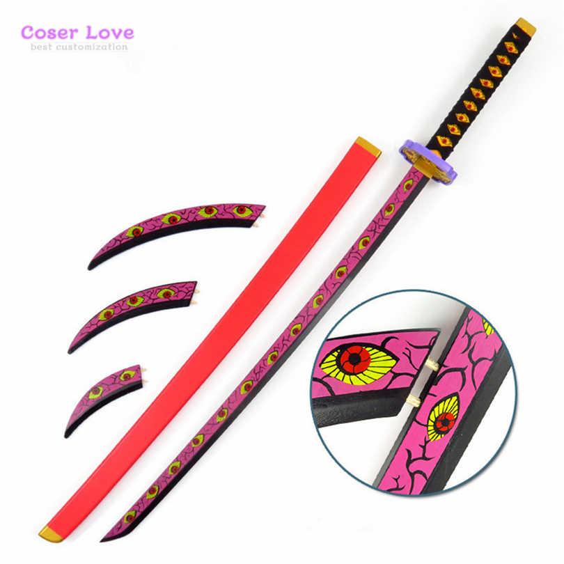 Démon Slayer Kimetsu no Yaiba Kokushibou Tomioka Giyuu Kamado Tanjirou Kaigaku, accessoire de Cosplay, épée de fête katana