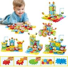 DIY 81 шт. игрушки коробка передач для детей Детские электронные строительные 3D головоломки комплекты кирпичей раннего обучения игрушки подарки