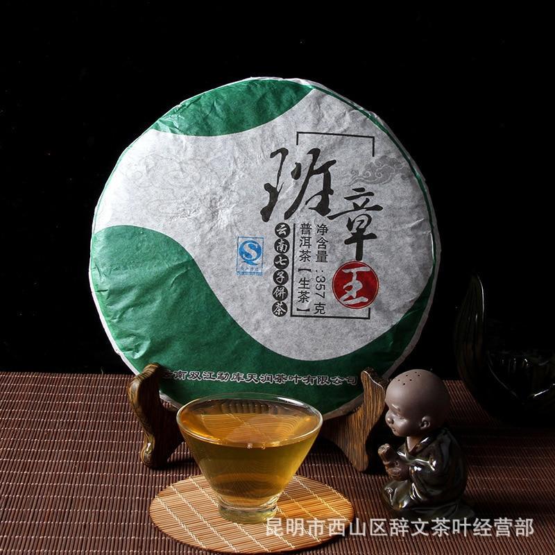 China BanZhangWang Old Raw Pu Er Tea Cake AAA Yunnan Green Tea Chinese Shen Puer Tea Ban Zhang Wang Pu Erh Tea Puerh Pu'erh