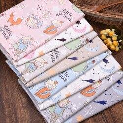 Саржевая ткань из 100% хлопка с мультяшным принтом Маленького принца, сделай сам, шитье детской одежды, ткань в стиле пэчворк, текстильное пос...