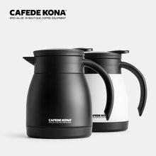 Кофейник кофе термос чайник 500 мл термо кувшин бытовой воды