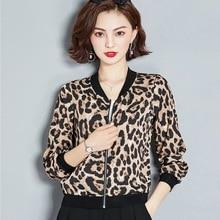 Куртка женская тонкая с леопардовым принтом, Бомбер с воротником-стойкой и длинным рукавом, повседневный Топ, большие размеры