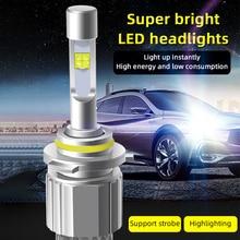 2Pcs 9600LM 6000K 12V-24V H7 LED H4 H11 H8 9005 9006 9004 9007 881 H1 H3 LED Car Headlight Bulbs XHP-50 LED Auto Headlamp Tools